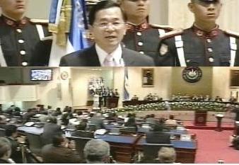 """扁谈""""入联"""",萨国议员唱反调。"""