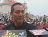 视频:李连杰陈可辛红地毯亮相 笑谈备战奥斯卡