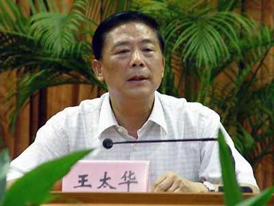 12届华表奖 - 中宣部副部长广电总局局长王太华