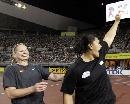 图文:田径世锦赛女子铅球 新西兰选手维利夺冠