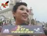 视频:黎明章子怡亮相红地毯 全力以赴大受欢迎