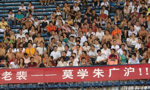 图文:[中超]武汉0-0上海 球迷警示标语