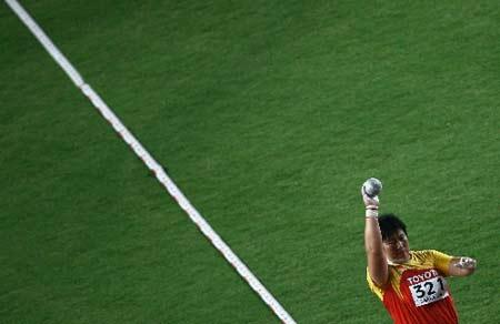 图文:田径世锦赛女子铅球赛 中国李玲力取第四