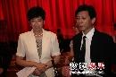 组图:广电总局领导赵实童刚张宏森出席华表奖