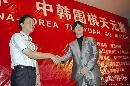 图文:中韩天元对抗在即 古力与赵汉乘握手致意