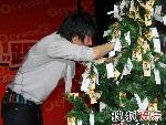 韩庚和许愿树
