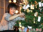 韩庚看树上的小卡片