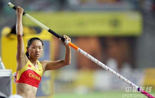 图文:田径世锦赛撑杆跳高预赛 高淑英准备起跳