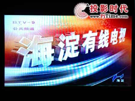 点击放大,LC32CT36AC有线电视