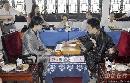 图文:第11届中韩天元对抗赛首局 古力VS赵汉乘