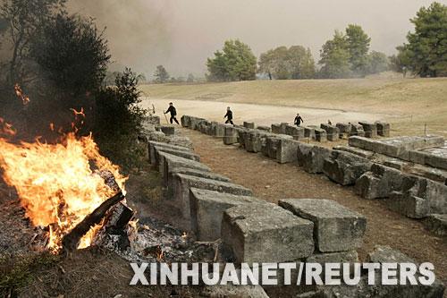 8月26日,位于希腊伯罗奔尼撒半岛的奥林匹亚遗址受到森林大火的威胁。 新华社 路透