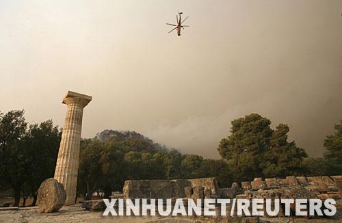 8月26日,一架消防直升机从位于希腊伯罗奔尼撒半岛的奥林匹亚遗址上空飞过。 新华社 路透