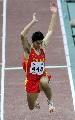 图文:[田径]世锦赛男子三级跳 中国选手仲敏维