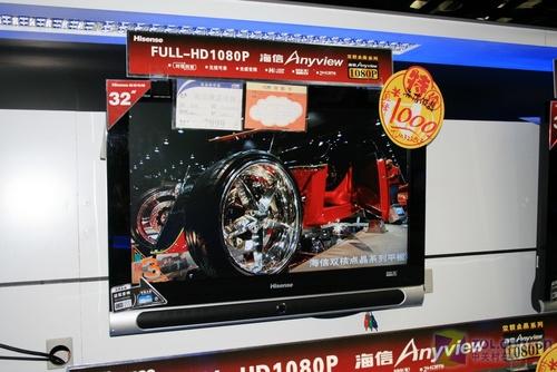 国货无敌!可录+双HDMI液晶只要6999