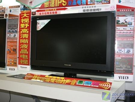 松下32英寸顶级液晶电视
