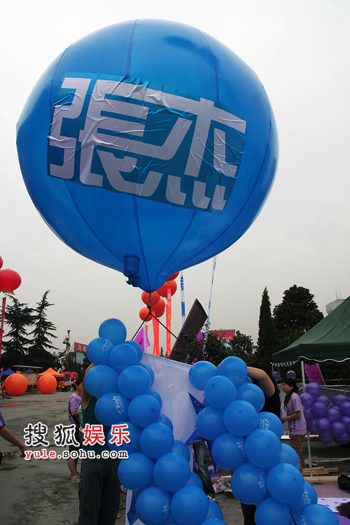 歌迷场外造势的巨型氢气球