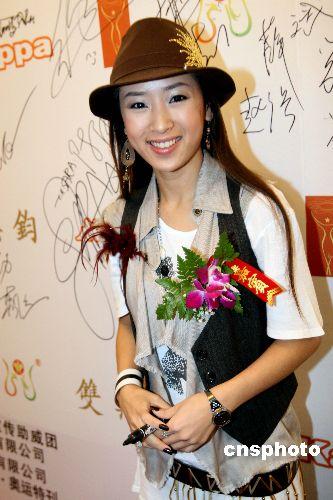 图文:礼仪之星选拔赛启动 韩星SARA可爱至极