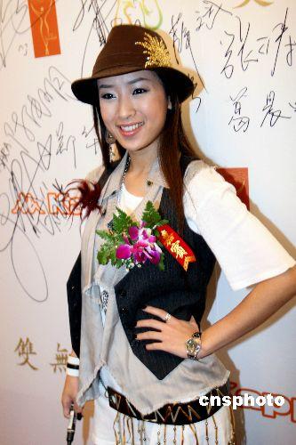 图文:礼仪之星选拔赛启动 韩星SARA笑容可掬