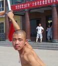 """2007""""功夫之星""""全球电视大赛"""