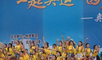 组图:奥运联想千县行伊宁站展示与晚会