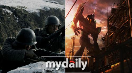 《集结号》《新世纪福音战士》