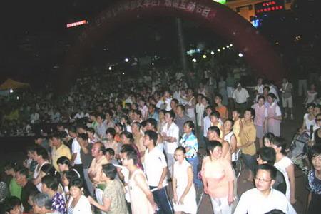 组图:奥运联想千县行宜兴站活动精彩现场