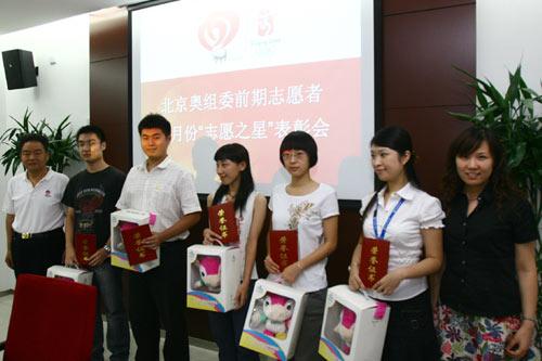 李涛(左二)喜获志愿之星