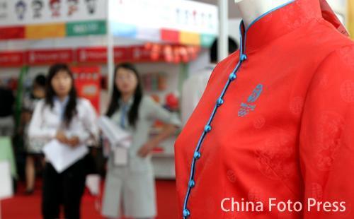 图文:奥运特许商品订货会开幕 奥运系列服装