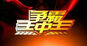 2007春季北京国际长走大会