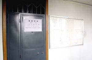 赤东文化传媒公司办公地点大门紧闭,没有任何公司的标记。本报实习生 张魁 摄