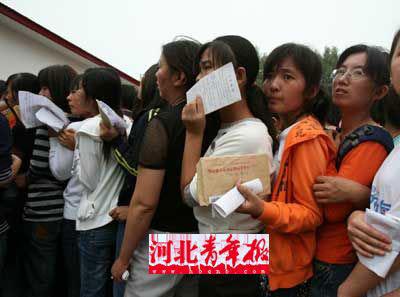 为办完退学手续,学生们长时间排队等候 摄/本报记者刘飞越