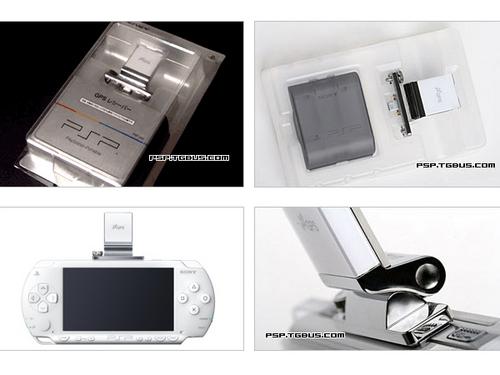游戏机也导航 PSP搭载GPS全球定位仪