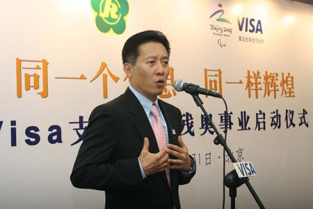 Visa国际组织亚太区执行副总裁兼大中华区总经理张楷淳致辞