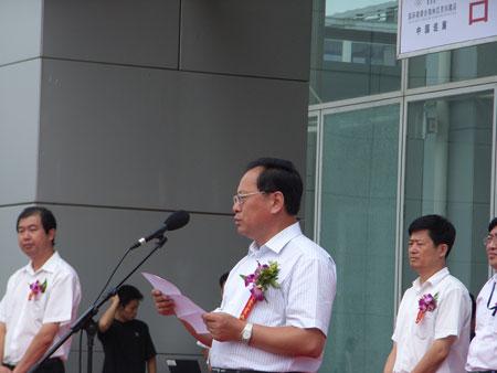 图文:奥运珍品展巡展青岛站开幕 胡绍军致辞