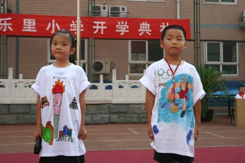 火炬文化衫和刘翔文化衫