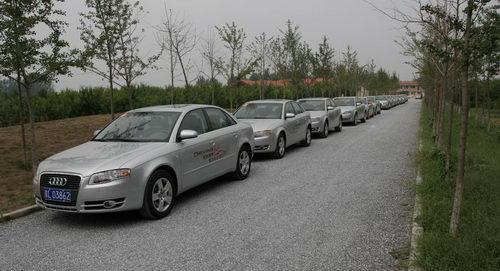 一汽大众在京举办奥迪a4用户自驾体验日