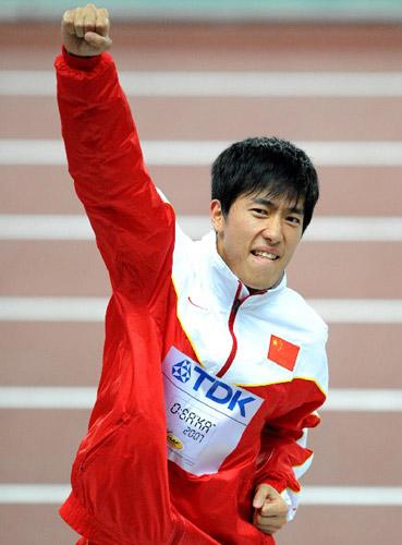 图文:田径世锦赛第八日十佳图片 刘翔振臂欢呼