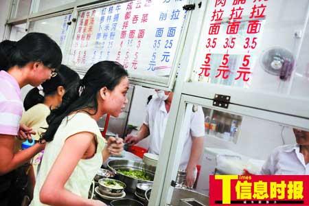 昨日下午5点多,广东教育学院的学生在该校食堂买饭用餐。任传富 摄