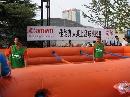 图文:激情中超巡回路演北京站 桌上足球赛场