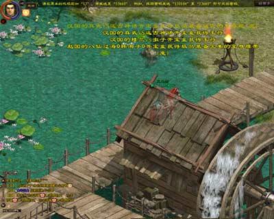 《征途》游戏界面  资料图