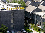 """坐落于北京""""皇城""""脚下的戴斯酒店开业"""
