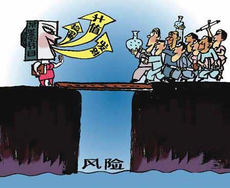 图片来源:江南时报