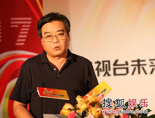 北京电视台刘爱勤台长致辞