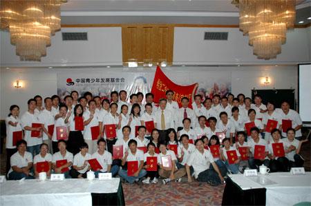 古董事长与中国青基会秘书长涂猛、中国青基金会展望计划办公室主任符刚战参加出征仪式