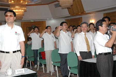 完美希望义工集体宣誓