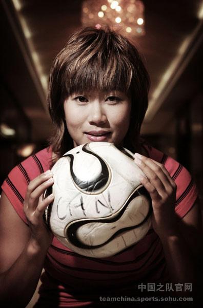 图文:女足美女球员系列之韩端 足球情深