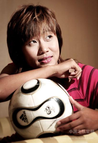 图文:女足美女球员系列之韩端 遥想未来