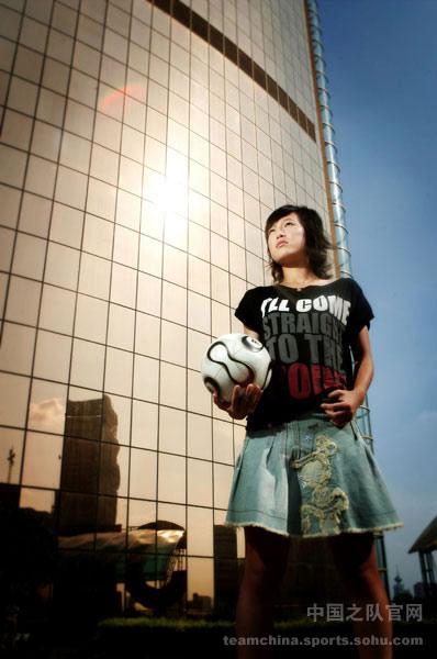 图文:女足美女球员系列之张颖 憧憬美好明天