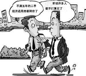 (资料漫画)