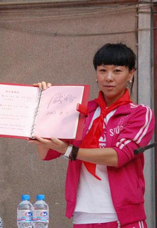奥运冠军钱红
